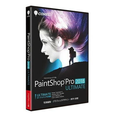 COREL Corel PaintShop Pro 2018 Ultimate アカデミック版 PSP2018ULAJP
